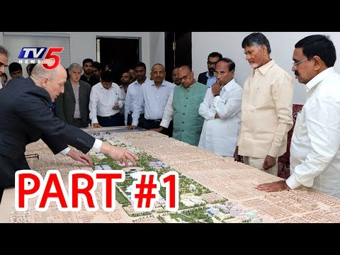 Opposition Accusations Over New Iconic Buildings Designs in Amaravati | News Scan #1 | TV5 News