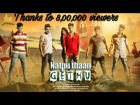 NATPU  THAN GETHU ALBUM SONG  2018 tamil album song  Sandy vel  sudha Hardy  Stunt venki  muthu