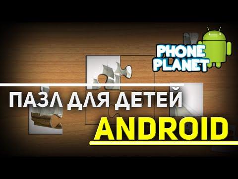 Игра мультик Пазлы Холодное Сердце | Видео игры Холодное Сердце на андроид