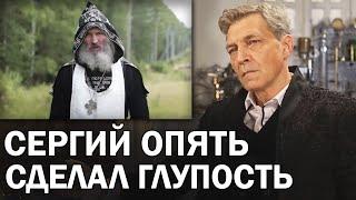 Сергий призвал православное воинство встать за монастырь / Невзоровские среды