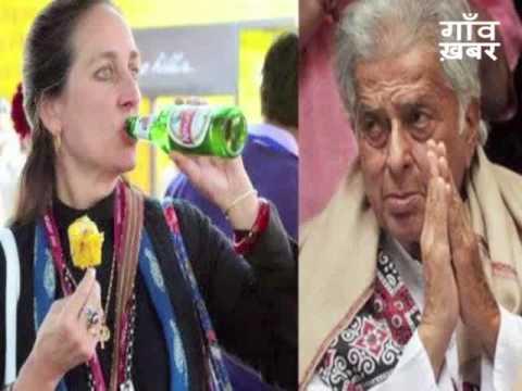 Shashi Kapoor's Daughter  दिखी प्बलिकली बियर पीते हुए | Latest News
