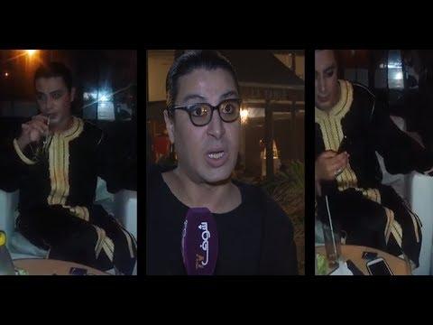 بكل جرأة ..المغني الشعبي اللي دار البوز بالماكياج يكشف المستور..ماشي عيب الفنان يغني فكباري thumbnail
