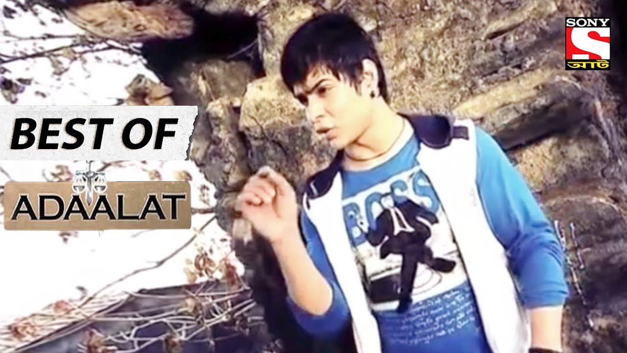 In The Game - Best of Adaalat (Bengali) - আদালত - Full Episode
