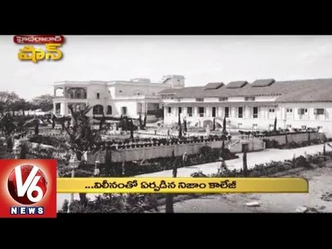 Hyderabad Shaan | History Of Nizam College | Basheer Bagh Palace | V6 News