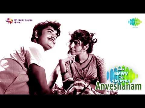 Anveshanam (1972) Full Songs Jukebox | Prem Nazir, Sharada | Sreekumaran Thampi Old Hits