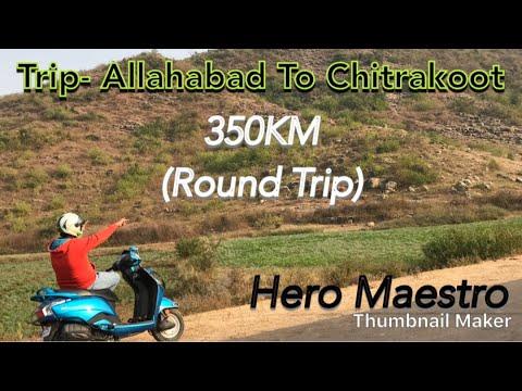 Hero Maestro   Allahabad To Chitrakoot   Trip #01 Blog   Subscribe #Nikhil Verma