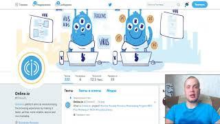 online  - мнения экспертов и социальные сети.