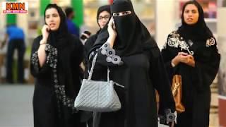 সৌদি আরব সম্পকে  আপনার অজানা ১৫ টি মজার তথ্য !!  দেখুন ভিডিও ! SAUDI BANGALA  NEWS