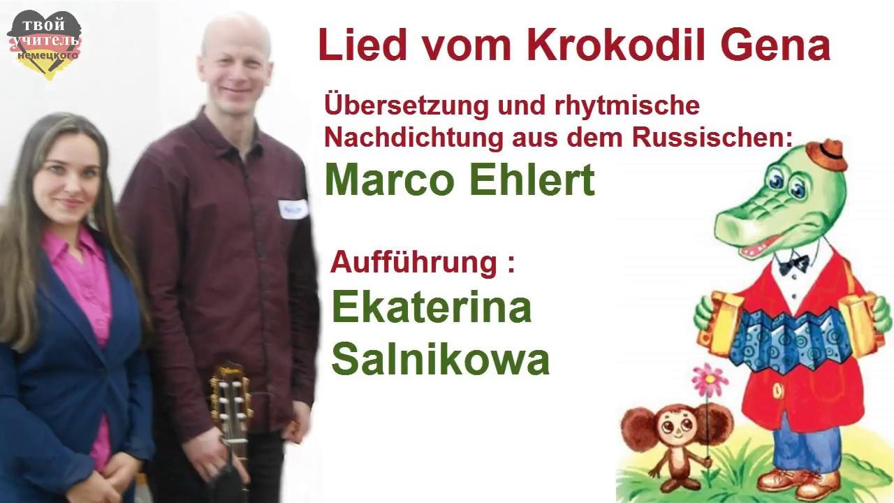 Песня поздравление на немецком фото 272