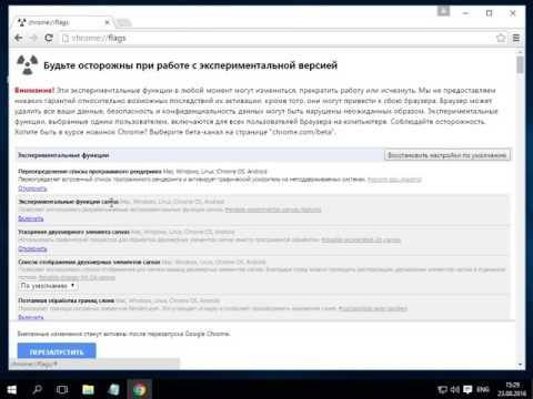 Как установить google chrome в windows 10