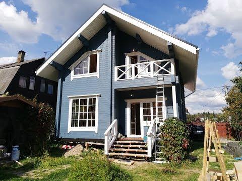 Небольшой красивый дом из сухого профилированного бруса
