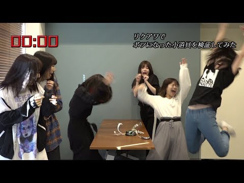 SKE48 「手をつなぎながら」公演 2分半の袋とじ 2018.10.2.(リバイバル2分半)