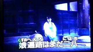 鈴木三重子.