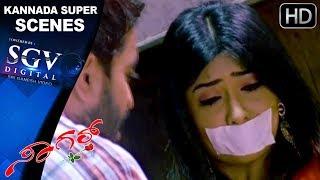 Radhika Harresed by Adhi Lokesh Scene | Sagar Kannada Movie | Kannada Super Action Scenes