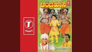 Chandrahasa
