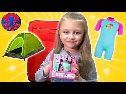 Влог Идем на ШОППИНГ перед Летним Путешествием! Ищем Чемодан в новом видео для детей