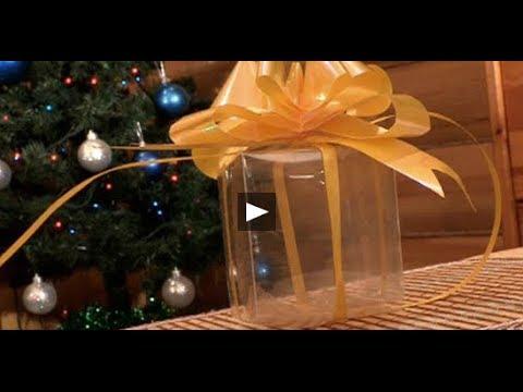 Коробка для подарка из пластиковой бутылки