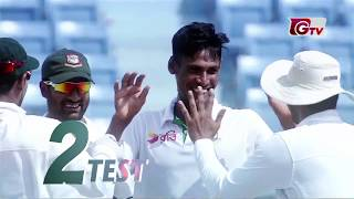 South Africa Vs Bangladesh Series 2017 (Promo).