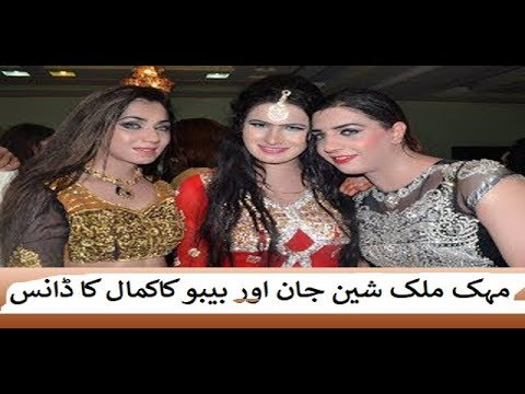 Mehak Malik Sheen Jan & Bebo Sami Meri War Main Wari Shafaullah Khan Rokri New Mujra 2018