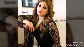 امارات رزق ملكة جمال سورية على اغنيت بنت سورية