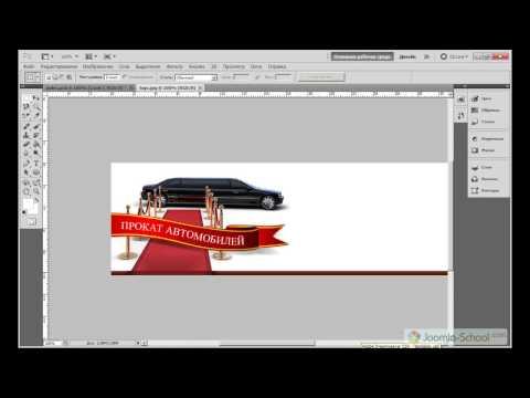 11. Верстка шапки сайта - видеокурс: Шаблон Joomla от А до Я