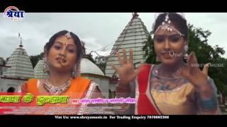 Gaura Ke Dulahwa_Singer:- Anandi Ojha