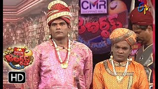 Chammak Chandra Performance | Extra Jabardasth | 2nd March 2018  | ETV Telugu