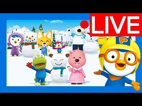 LIVE ★Pororo Winter Animation for Kids★ | Pororo Compilation for Children | Kids animation