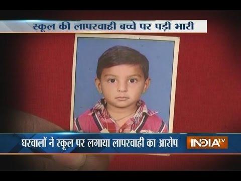Gujarat: 7-years-old Boy Dies of Electric Shock in School in Ahmedabad