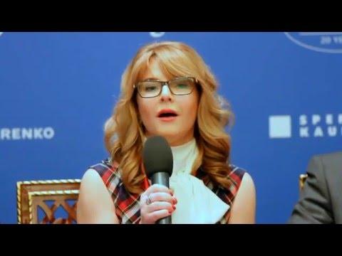 24.02.2016 II Legal Banking Forum: Юлия Курило