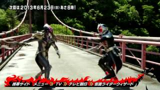 Kamen Rider Wizard EP40.