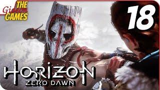 HORIZON Zero Dawn ➤ Прохождение #18 ➤ КОЛИЗЕЙ - КОСМОДРОМ