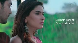 Barsaat Ki Dhun (LYRICS) - Jubin Nautiyal | Full Song | Rochak Kohli | Gurmeet C, Karishma Sharma