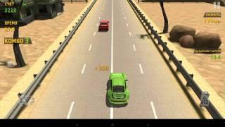 видео Speed Traffic- Racing Need [мод много денег] на андроид скачать