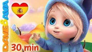 💕Duerme, Mi Niño -  Canciones de Cuna para Bebés   Canciones Infantiles de Dave y Ava 💕