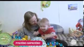 Шоу «Рублёво-Бирюлёво»
