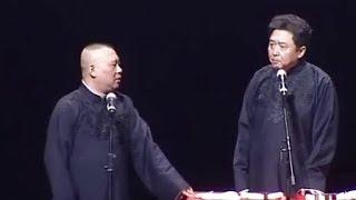 郭德纲2018 于谦 [恐怕老郭已成当今中国最有资格将这段子的相声艺人的了]《情义谱》癸巳年回顾