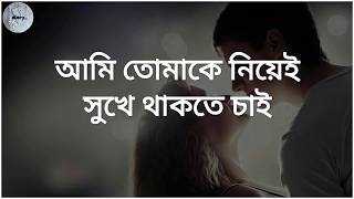Special Love Message for her   Whatsapp Status Video   diary (Bangla)