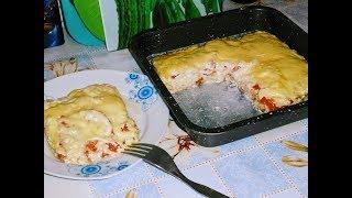 Горбуша запеченная под  сметанным соусом ,помидорами и сыром.