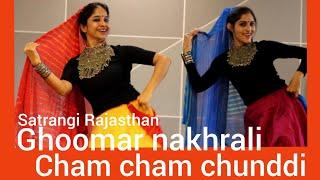 Rajasthani dance / ghoomar chhe nakhrali/ cham cham chamke chunddi/ RITU's DANCE STUDIO SURAT