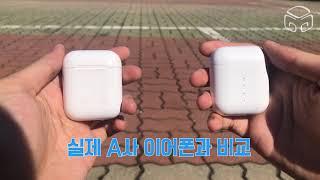 에어 맥스 팟 블루투스 이어폰 무선 충전 2세대