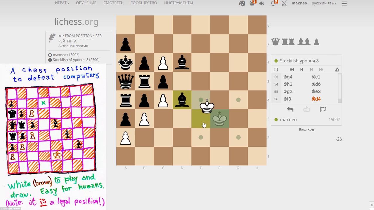 Шахматное решение задач составь по выражению задачи и реши их