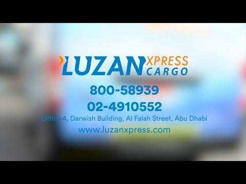 Luzan Express Cargo