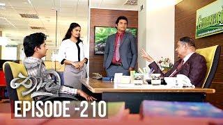 Thoodu | Episode 210 - (2019-12-06) | ITN Thumbnail