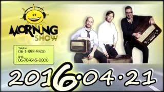 Class FM Morning Show Adás 2016 04 21 [Csütörtök] II.Erzsébet 90, Pizzafutár, Elmaradt esküvő, Fina