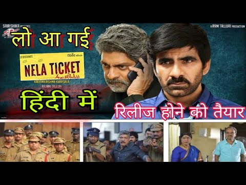 South New Movie | Nela Ticket Hindi Dubbed Complete | Release Date Confirm..