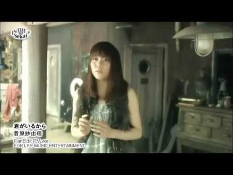 FINAL FANTASY XIII Sayuri Sugawara  Kimi ga Iru Kara 君がいるから PV Edited