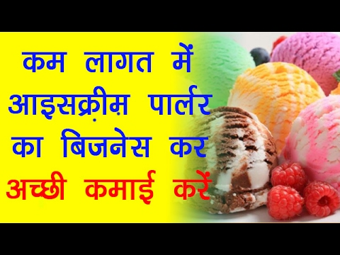 Start Ice Cream Parlour Business By Invest 1 2 Lakhs Rus