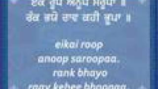 Chaupai Sahib - Line By Line Translation