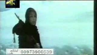 Fairouz - Ya Tair